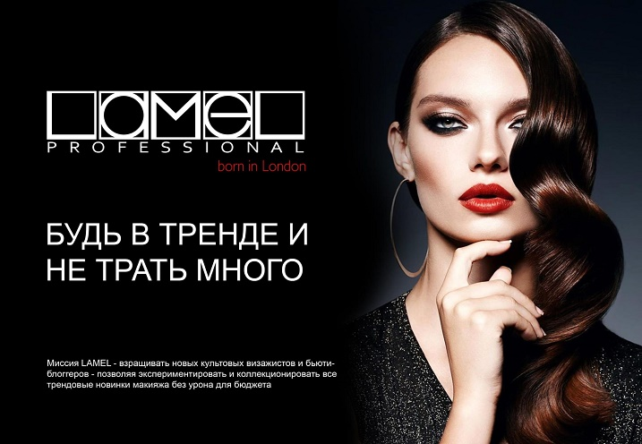 lamel-1.jpg